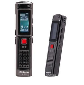 Máy ghi âm chuyên nghiệp siêu nhỏ DV-100 với thiết kế nhỏ gọn, dễ sử dụng mọi lúc mọi nơi