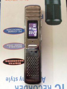 Máy ghi âm chuyên nghiệp DV-200 thiết bị ghi âm thế hệ mới vô cùng chuyên nghiệp.