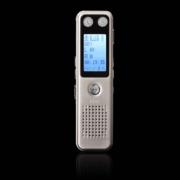 Máy Ghi Âm Chuyên Nghiệp DV-400 8GB