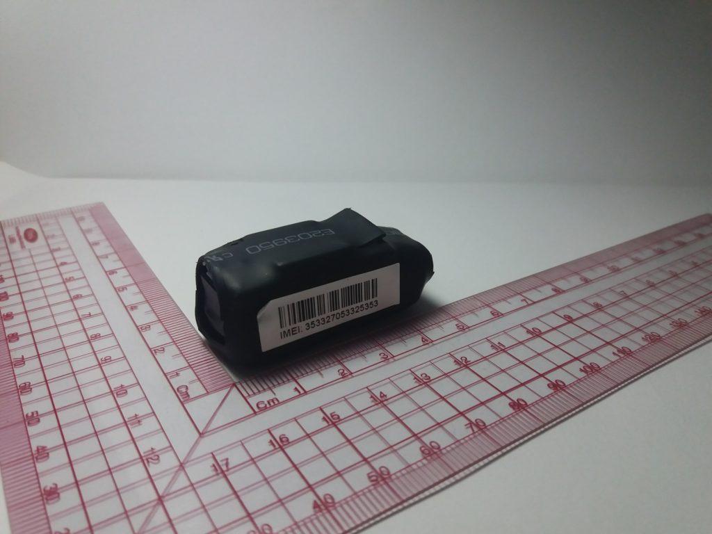 Máy Nghe Lén N11 Plus Pin Khủng sở hữu kích thước nhỏ gọn dễ sử dụng