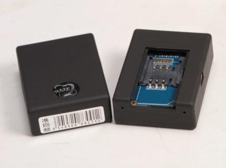 Máy nghe lén pin cực lâu X006 được đánh giá cao trong thời gian gần đây nhờ khả năng nghe lén cực chuẩn.