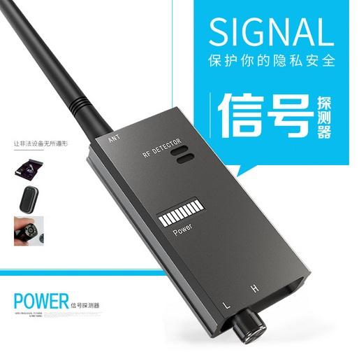 Thiết Bị Phát Hiện Nghe Lén, Nghe Trộm CC310 là thiết bị được khách hàng đánh giá cao khi cần nghe lén